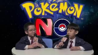 每月時事新聞回顧 (一)Pokemon Go 大暴走