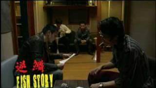 Nonton        Fish Story Wmv Film Subtitle Indonesia Streaming Movie Download