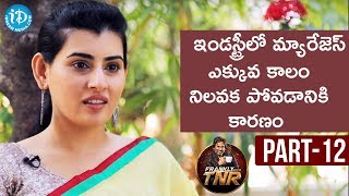 Actress Archana Exclusive Interview Part #12 | Frankly With TNR | Talking Movies with iDream