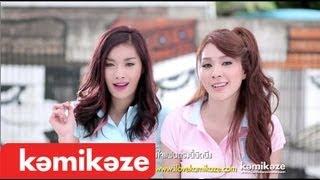 Video [Official MV] อยากได้แฟนเก่าเพิ่มมั้ย - Four-Mod MP3, 3GP, MP4, WEBM, AVI, FLV April 2019