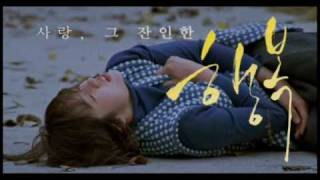 Nonton Korean Movie         Happiness  2007  Muisc Video Film Subtitle Indonesia Streaming Movie Download