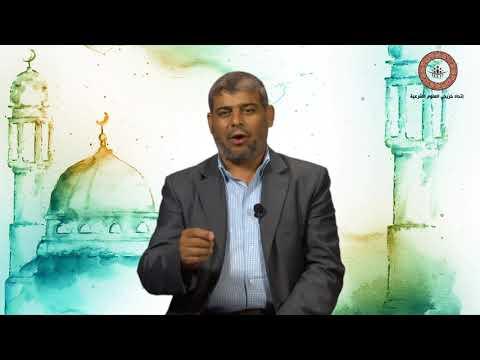 رمضان ثورة على النفس ـ د إبراهيم ديبو