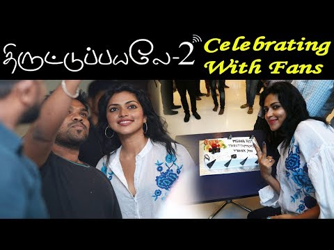 Thiruttu Payale 2 Success Party with Amala Paul Fans | Tamil Cinema News | Kollywood News