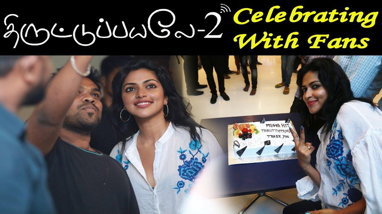 Thiruttu Payale 2 Success Party with Amala Paul Fans | Tamil Cinema News | Kollywood News