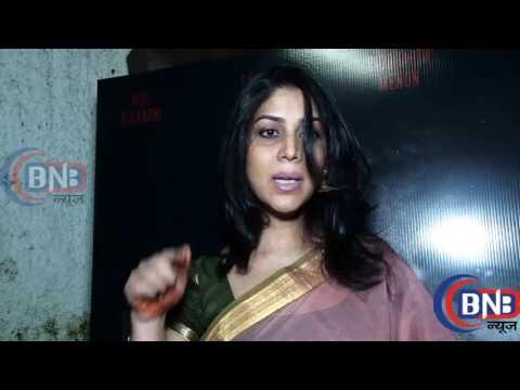 Video Sakshi Tanwar At AZAAD Short Film Screening download in MP3, 3GP, MP4, WEBM, AVI, FLV January 2017