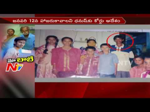 Dhanush-is-Our-Son-Claims-Old-Couple-Court-Notice-to-Dhanush-Tamil-Nadu-NTV