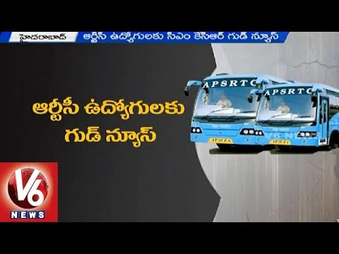 CM KCR announces Special increment to RTC employees 14042015