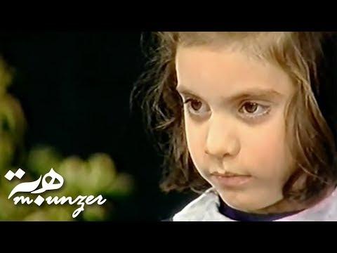 Hiba Mounzer - Ahla Kelmi Ya Emmi [Exclusive from Archive] (видео)
