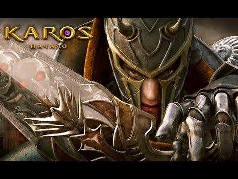 KAROS: Начало - массовая многопользовательская ролевая онлайн игра
