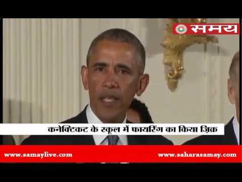 President Obama cries during gun violence speech