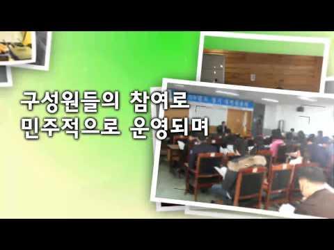 대학생협 홍보영상