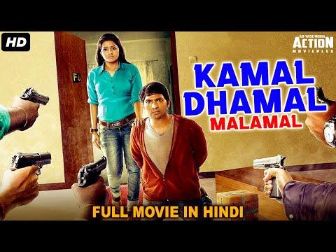 KAMAL DHAMAL MALAMAL - Superhit Blockbuster Hindi Dubbed Full Action Romantic Movie | South Movies
