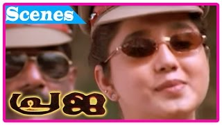 Video Praja Malayalam Movie | Scenes | Aishwarya intro as ASP | Mohanlal recollects Aishwarya's father MP3, 3GP, MP4, WEBM, AVI, FLV Mei 2018