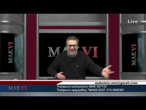 Διαδικτυακό Μακελειό 6 | 08-12-2016