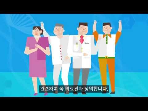 국민건강보험 일산병원 항암치료센터, 항암 치료후 감염관리