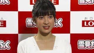 土屋太鳳出演「すごく幸せでした!」/ロッテ「雪見だいふく」CMインタビュー