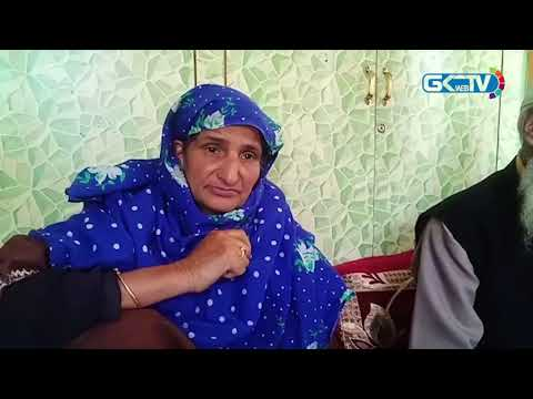 Family of missing Bandipora youth appeals him to return home