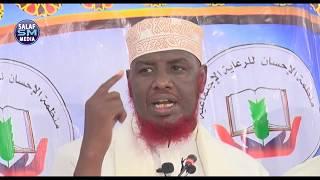 Nafta oo lanadiifiyo Bisha ramadaan ┇► Sh Mohamed Cabdi Umal 12 - 5 - 2018
