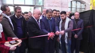 """افتتاح معرض قبس الثقافي """"الثالث """" للكتاب في جامعة خضوري"""