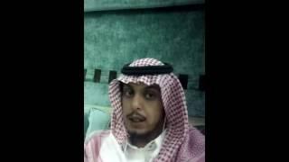 شليويح البرقاوي/ قصة ماجد مع شمر و عنزه والظفير