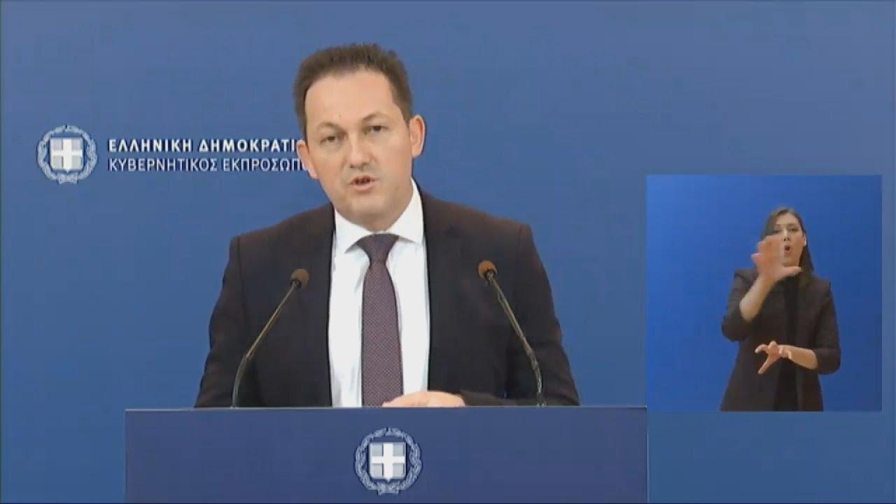 Απόσπασμα από την ενημέρωση των πολιτικών συντακτών από τον κυβερνητικό εκπρόσωπο Στέλιο Πέτσα