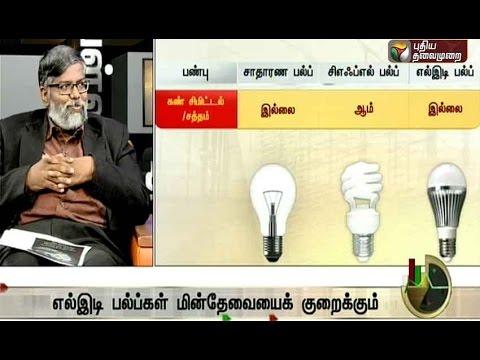Sikkanam--Semippu--Selvam-03-04-2016-PuthiyaThalaimurai-TV