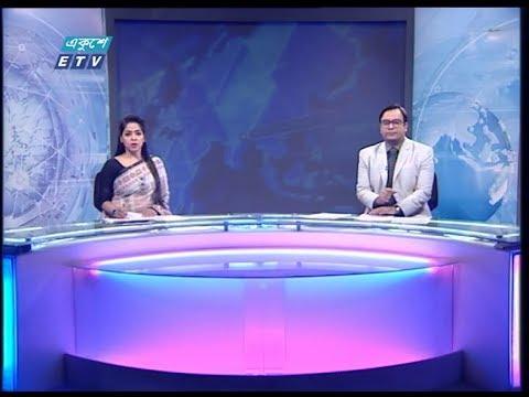 11 PM News || রাত ১১টার সংবাদ || 11 February 2020 || ETV News