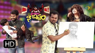 Video Naa Show Naa Ishtam | 11th October 2017 | Hyper Adhi | Auto Ram Prasad | Full Episode 101 | ETV Plus MP3, 3GP, MP4, WEBM, AVI, FLV April 2018
