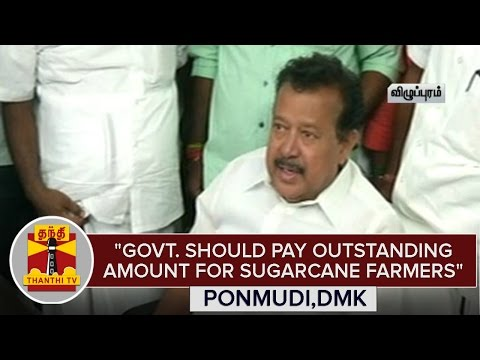 Ponmudi-Urges-Govt-to-pay-outstanding-Amount-for-SugarCane-Farmers-Thanthi-TV