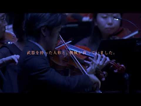 「遺サレタ場所」【NieR:Orchestra Concert 12018 Blu-ray】