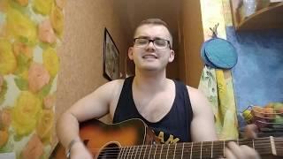 Евгений Гузов - На душе зима (авторская песня)