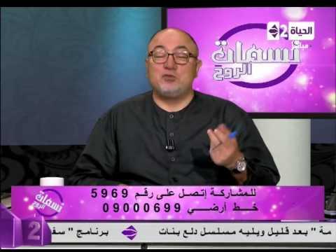 خالد الجندي: نقل ما ينشر بالصحف غيبة