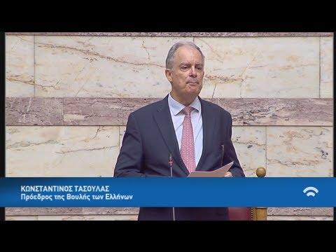Video - Ποιοι είναι οι 5 βουλευτές που δεν ψήφισαν Νικήτα Κακλαμάνη;