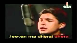 Ram Krishna Dhakal's song ...Orali Lageko Harin Ko Chalbho ......