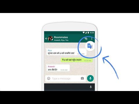 WhatsApp Integra Google Translate para traducir todos tus mensajes