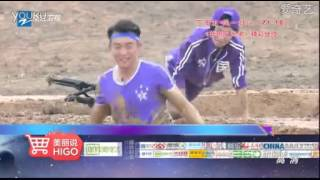 Running man china season 3 ep2  p2, running man, running man vietsub, running man full