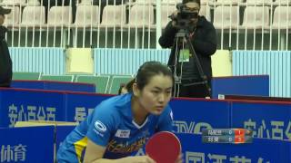 Nonton 2016 China Super League  Feng Yalan Vs Liu Fei  Full Match Chinese Hd  Film Subtitle Indonesia Streaming Movie Download
