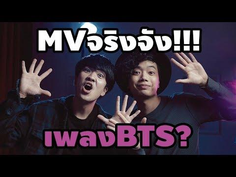 เกาหลีบ้าร้องเพลงเกาหลีจริงจัง? โคตรกาก? ft.BILLbilly01