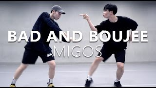 [Master Class] MIGOS - BAD AND BOUJEE ft.Lil Uzi Vert / Choreography . PK WIN Video