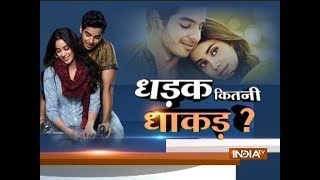 Video Exclusive: Janhvi Kapoor, Ishaan Khatter reveal biggest compliment they received for Dhadak MP3, 3GP, MP4, WEBM, AVI, FLV Agustus 2018