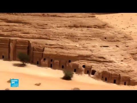 العرب اليوم - تعرف على مدينة العلا التاريخية