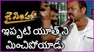 Video Nandamuri Fans Reaction On Balakrishna Dance In Jai Simha Movie | Review/Public Talk MP3, 3GP, MP4, WEBM, AVI, FLV Maret 2018