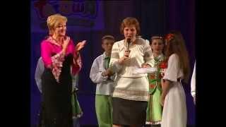 Яскрава країна в Чернігові –  2014. Репортаж