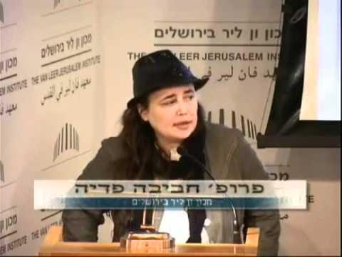 Contemporary Jewish Stipendium / Stipendium leuchtet Eastern