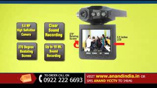 Anand India  city photos : Dynamo CCTV Camera