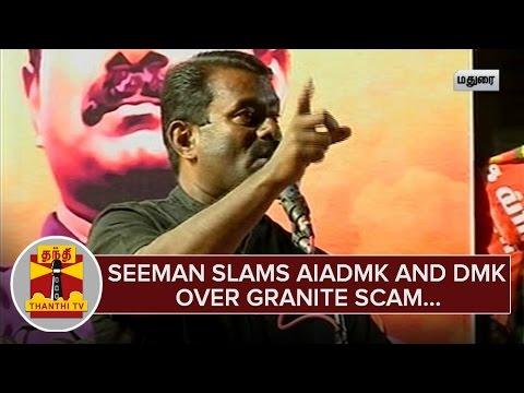 Seeman-slams-AIADMK-and-DMK-over-Granite-Scam--Thanthi-TV