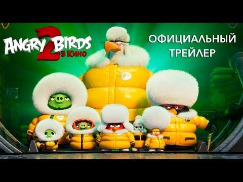 Angry Birds kinoda 2 - treyler