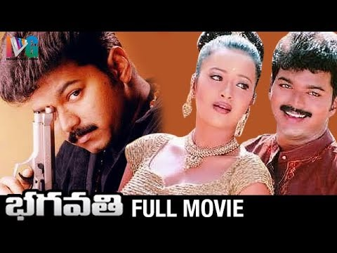 Bhagavathi Telugu Full Movie HD | Vijay | Reema Sen | Vadivelu | Deva | Indian Video Guru