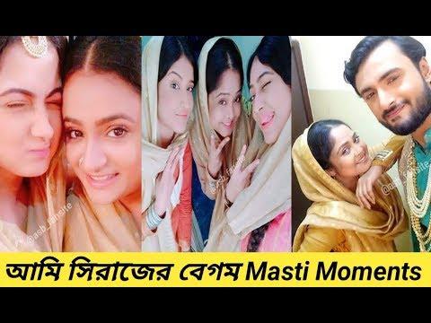 Ami Sirajer begum shooting funny images  Rupoli Porda  Sean Banerjee  Pallabi Dey