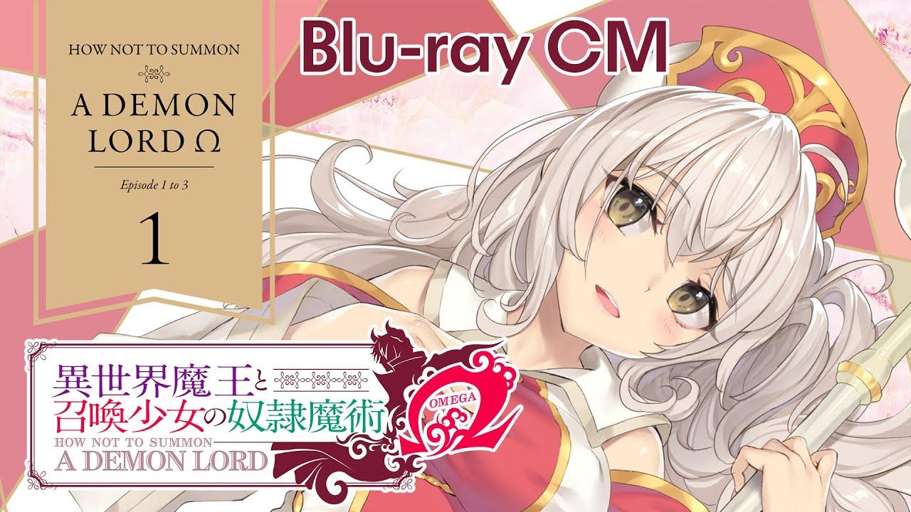 Blu-ray CM